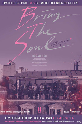 Концерт «BTS: BRING THE SOUL. THE MOVIE» (12+)
