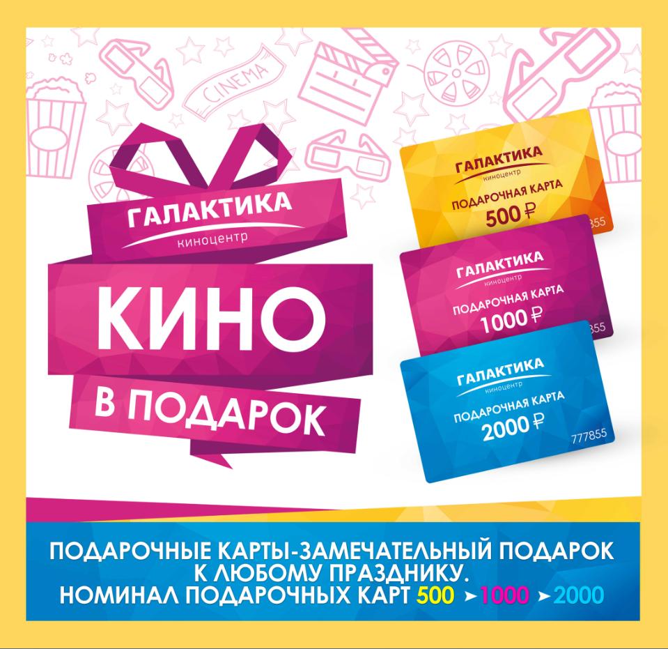 04c60525324e Действие подарочной карты не распространяется на покупки, совершаемые в  сети интернет.